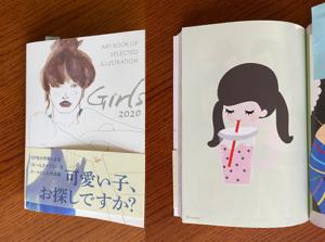 Girls2020